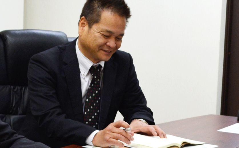 Seiji Hikida
